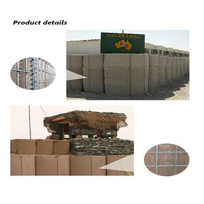 Military blast barrier
